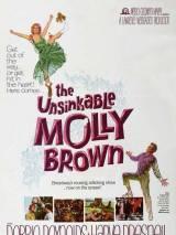 Непотопляемая Молли Браун / The Unsinkable Molly Brown