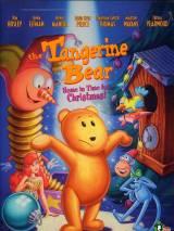 Оранжевый мишка / The Tangerine Bear: Home in Time for Christmas!