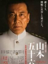 Атака на Перл Харбор / Rengô kantai shirei chôkan: Yamamoto Isoroku
