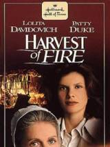 Огненная жатва / Harvest of Fire