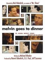 Мелвин идет на обед / Melvin Goes to Dinner