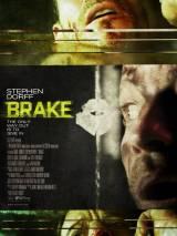 Тормоз / Brake