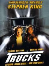 Зона 51 / Trucks