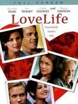 Личная жизнь / Lovelife
