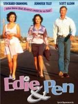 Эди и Пен / Edie & Pen