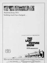 Последний киносеанс / The Last Picture Show