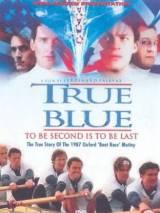 Последняя истина / True Blue