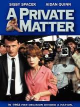 Частный случай / A Private Matter