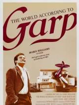 Мир от Гарпа / The World According to Garp