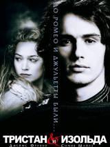 Тристан и Изольда / Tristan + Isolde