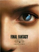 Последняя фантазия / Final Fantasy: The Spirits Within
