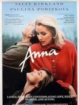 Анна / Anna