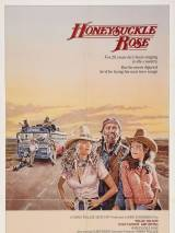Жимолость / Honeysuckle Rose