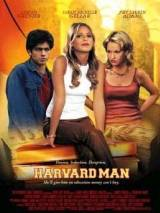 Гарвардская тусовка / Harvard Man