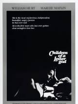 Дети тишины / Children of a Lesser God