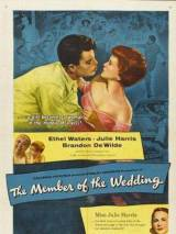 На свадьбе / The Member of the Wedding