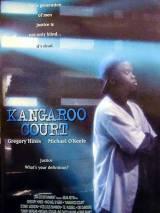 Дом кенгуру / Kangaroo Court