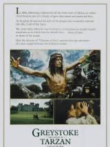 Грейстоук: Легенда о Тарзане, повелителе обезьян / Greystoke: The Legend of Tarzan, Lord of the Apes