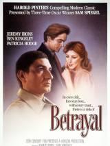 Измена / Betrayal