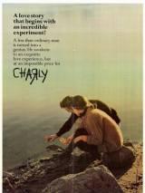 Чарли / Charly