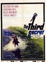 Третий секрет / The Third Secret