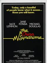 Китайский синдром / The China Syndrome