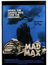 Безумный Макс / Mad Max