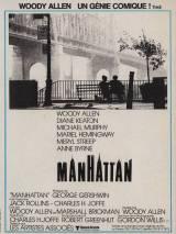 Манхэттен / Manhattan