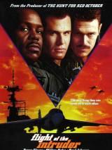 """Полет """"Нарушителя"""" / Flight of the Intruder"""