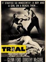 Суд / Trial