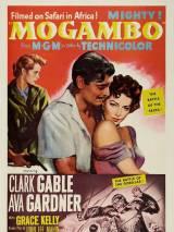 Могамбо / Mogambo