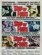 Корабль дураков / Ship of Fools