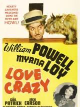 Любовное безумие / Love Crazy