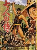 Семь самураев / Seven Samurai