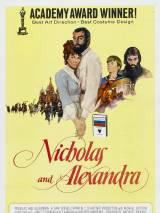 Николай и Александра / Nicholas and Alexandra