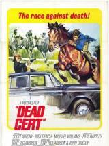 Фаворит / Dead Cert