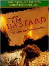 Ублюдок / The Bastard