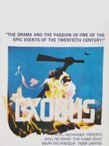 Исход / Exodus