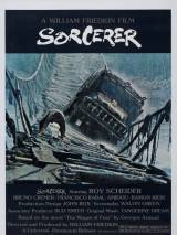 Колдун / Sorcerer