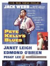Блюз Пита Келли / Pete Kelly`s Blues