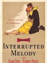 Прерванная мелодия / Interrupted Melody