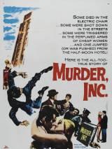 """Корпорация """"Убийство"""" / Murder, Inc."""