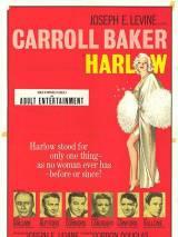 Харлоу / Harlow