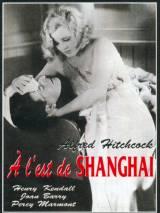Богатые и странные / East of Shanghai