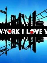 """Постер к фильму """"Нью-Йорк, я люблю тебя"""""""