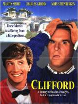 Клиффорд / Clifford