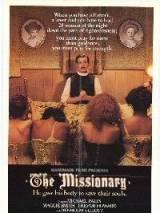 Миссионер / The Missionary