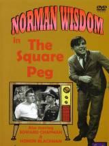 Мистер Питкин в тылу врага / The Square Peg