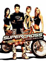 Суперкросс / Supercross