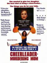 Убийца предводителя / The Positively True Adventures of the Alleged Texas Cheerleader-Murdering Mom